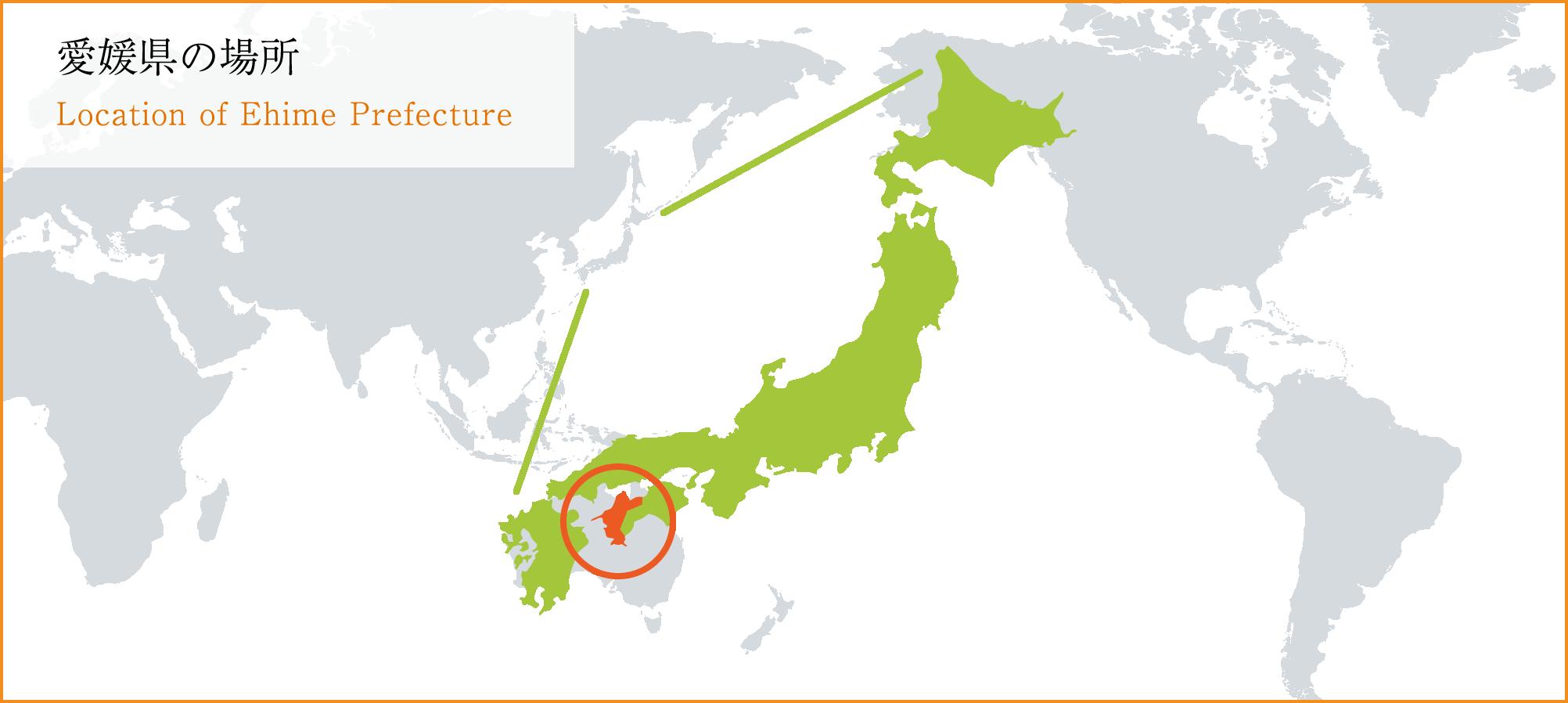 愛媛県の場所